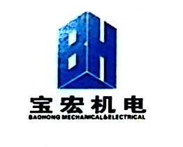 杭州宝宏机电设备有限公司 最新采购和商业信息