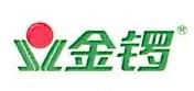 临沂新程金锣肉制品集团有限公司 最新采购和商业信息