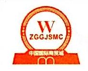 浙江摩通网络科技股份有限公司 最新采购和商业信息