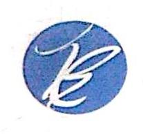 天水泰化商贸有限公司 最新采购和商业信息