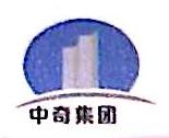 景德镇中奇大酒店有限公司 最新采购和商业信息