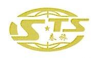 台州春天国际旅行社有限公司 最新采购和商业信息