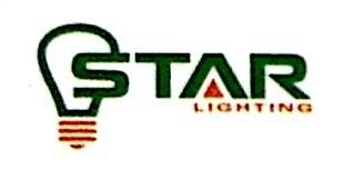 广州圣代照明有限公司