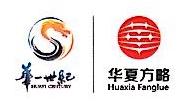 深圳市华一世纪企业管理顾问有限公司 最新采购和商业信息