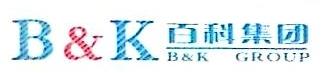 沈阳百科源置业有限公司 最新采购和商业信息