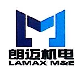 苏州朗迈机电工程有限公司 最新采购和商业信息