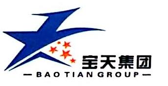 陕西宝天房地产开发有限公司 最新采购和商业信息
