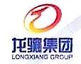 湖南龙骧洪鑫物流集团有限责任公司 最新采购和商业信息