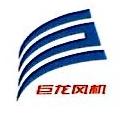 山西巨龙风机有限公司 最新采购和商业信息