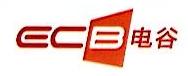 中山电谷科技有限公司 最新采购和商业信息