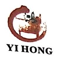 郑州一鸿科技有限公司 最新采购和商业信息