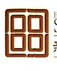 湖南和盛石材有限公司 最新采购和商业信息