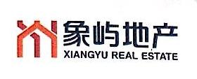 上海磐基房地产有限公司