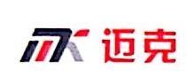 江苏迈克化工机械有限公司 最新采购和商业信息
