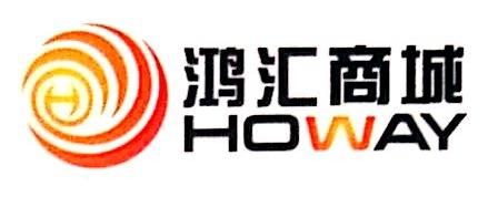 深圳市鸿淮科技有限公司