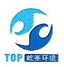 浙江屹峯环境科技有限公司 最新采购和商业信息
