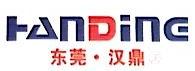东莞市汉鼎劳务派遣有限公司 最新采购和商业信息