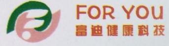 富迪健康科技有限公司江西分公司