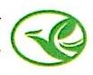 商南县秦林实业有限责任公司 最新采购和商业信息