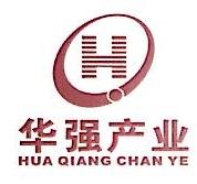 南宁华侨投资区建设投资总公司