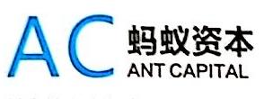 深圳市蚂蚁资产管理有限公司