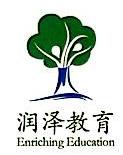北京金恩润泽科技发展有限公司 最新采购和商业信息