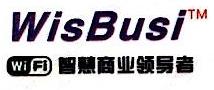 杭州齐志通信技术有限公司 最新采购和商业信息