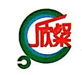 上海欣粲机电设备有限公司 最新采购和商业信息