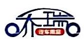 上海乔瑞汽车用品有限公司 最新采购和商业信息
