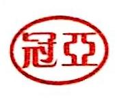富阳广灵纸业有限公司 最新采购和商业信息