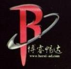 博睿移动(北京)传媒科技股份有限公司 最新采购和商业信息