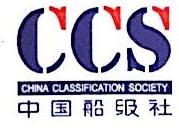 湛江银舟技术开发公司 最新采购和商业信息