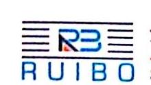 深圳市瑞博橡胶制品有限公司 最新采购和商业信息