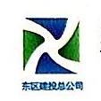 郑州新发展置业有限公司