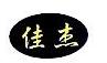南昌宏阳纺织有限公司 最新采购和商业信息