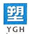 仙居县钰古禾吸塑包装厂(普通合伙) 最新采购和商业信息