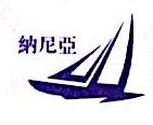 苏州纳尼亚企业管理服务有限公司