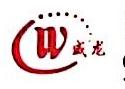 青岛威龙锅炉辅机有限公司 最新采购和商业信息