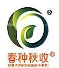 湖北春种秋收种业有限公司 最新采购和商业信息