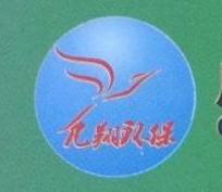 成都凡翔环保设备有限公司