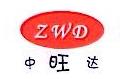 张家港保税区中旺达国际贸易有限公司 最新采购和商业信息