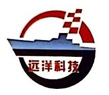 石家庄高新区远洋科技有限公司 最新采购和商业信息