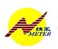 深圳市珈玛纳米技术有限公司 最新采购和商业信息