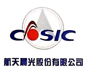 肇庆中海斯特机械有限公司 最新采购和商业信息