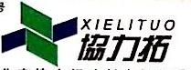 北京协力拓建材有限公司 最新采购和商业信息