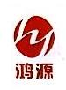惠州鸿源信息技术有限公司 最新采购和商业信息