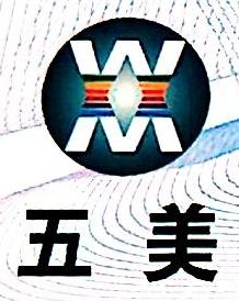海南五美文化传播有限公司 最新采购和商业信息