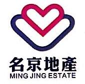 西安名京房地产开发有限公司 最新采购和商业信息
