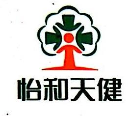 北京怡和天健健康科技有限公司 最新采购和商业信息