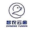 南京智农云禽信息科技有限公司
